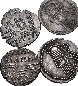 Lot 754. Oriental Greek. Parthia. Lot of twelve (12) later BI & AR from Vologases IV to Vologases VI. Average VF. From the Parthicus Collection. Estimate: 500 USD.