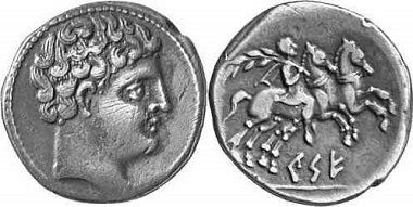 Kese, probably the Celtic settlement which preceded Tarraco. Drachm. The reverse bears an Ibero-Spanish inscription with the city's name. From Gorny & Mosch auction sale 126 (2003), No. 1005.