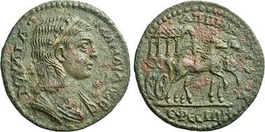 Julia Mamaea. Ephesus. Bronze. BMC 328. SNG von Aulock 1911. SNG Cop. cf. 468 (obv), 471 (rev). Karwiese not cited. From NAC sale 100 (2017), No. 1226.