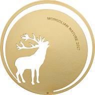 Mongolia / 500 Togrog / Silver .925 / 1/2 oz / 38.61 mm / Mintage: 2500.