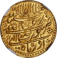 India. Mughal Empire. Mohur, AH 1038 Year 2 (1628/9) ((AH1038)//2). NGC MS-62.