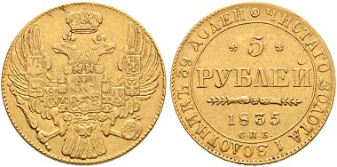 472. Russia. Nicholas I (1825-1855). 5 rubels 1835, St. Petersburg. Extremely rare. Very fine. Estimate: 20,000 euros. Starting price: 12,000 euros.