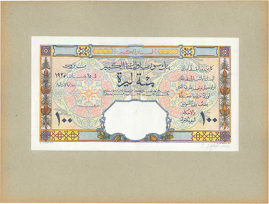 Bank of Syria and Great Lebanon. 100 Livres 1925. P.08p UNC. Estimate: 12.000 EUR.
