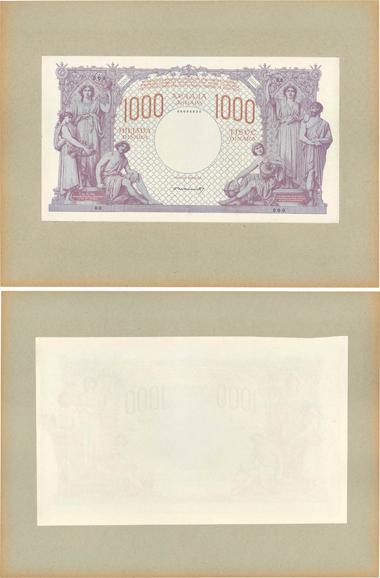 Yugoslavia. 1000 Dinara 1909. P.020p. Estimate: 11.000 EUR.