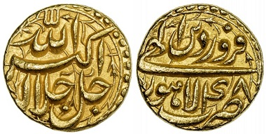 Lot 2206: Mughal. Akbar I, 1556-1605. Gold Mohur. NGC graded MS61. Estimate: 3,000-4,000 USD. Realized: 14,000 USD.