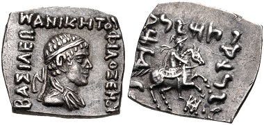 Lot 338: Baktria, Indo-Greek Kingdom. Philoxenos Aniketos, circa 125-110 BC. Drachm. Good VF. Estimate: 200 USD.