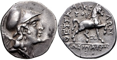 Lot 150: Thessaly, Thessalian League. Drachm, late 2nd-mid 1st centuries BC. Good VF. Estimate: 200 USD.