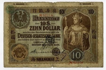 """Lot 42: Shanghai, China. Deutsch-Asiatische Bank, 1907 """"Shanghai"""". $10. Branch Issued Rarity. Estimate: 12,000-18,000 USD."""