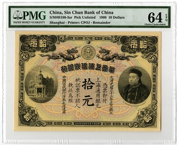 Lot 116: Shanghai, China, 1908, $10 Shanghai Currency. Sin Chun Bank of China, 1907-1908 Private Banknote. Estimate: 3,750-5,000 USD.