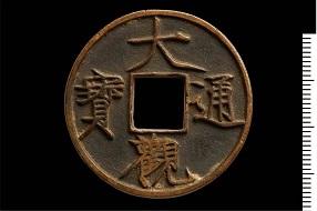Emperor Huizong's slender gold calligraphy.