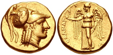 "Lot 23: Kings of Macedon. Alexander III ""the Great"", 336-323 BC. AV Stater, circa 332/1-327 BC, Balakros or Menes. Good VF. Estimate: 1,500 USD."