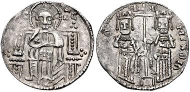 """Lot 733: Bulgaria, Second Empire. Mihail """"Tsar"""", with Irina"""