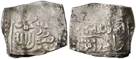 Guadix. Nasriden von Granada. 1/2 Dirhem. Aus Auktion Aureo & Calico 266 (2015), Nr. 1055.