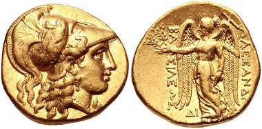 Lot 21: Macedon. Philip III Arrhidaios, 323-317 BC. Stater, circa 323-318/7 BC, Babylon mint. Good VF, underlying luster. Apparently unique. Estimate: $1,500.