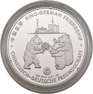 Reverse: The Berlin Bear welcomes two pandas with a bouquet of flowers. In the background landmarks of Berlin. Below Sino-German Friendship in English, German and Chinese.