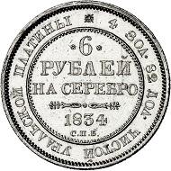 294 / Lot 5130: Russia. Nicholas I, 1825-1855. Platinum 6 roubles 1834, St. Petersburg. Only 11 specimens struck. Proof. Estimate: 25,000,- euros. Hammer price: 42,000,- euros.