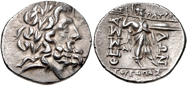 Lot 108: Thessaly, Thessalian League. Stater, late 2nd-mid 1st centuries BC. Good VF. Estimate: 100 USD.