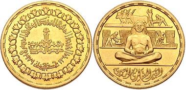 Lot 712: Egypt, Republic, 1953-present. 5 Pounds. Superb EF. Estimate: 1,000 USD.