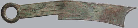 Nr. 2731. Sachsen. Friedrich August III. Augustd'or 1777. Zuschlag: 4.500 Euro.