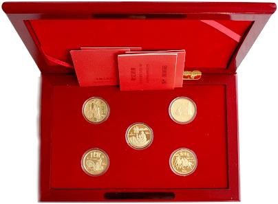 Los 118: Volksrepublik China. 5 X 50 Yuan GOLD kpl. Serie 1993. Polierte Platte. Schätzpreis: 10.000 EUR.