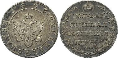 Lost R06-121: Russland. Paul I., 1796-1801. 1/4 Rubel 1803 SPB AI Gekr. Doppeladler. Bitk. 52. Fast vorzüglich. 1.650 Euro.