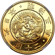 Japan. Meiji gold Proof 20 Yen Year 3 (1870). PR66 Cameo NGC. Realized: 470,000 USD.