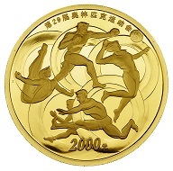 Nr. 4158: China. 2000 Yuan 2008. Olympische Spiele in Peking 2008. Leichtathletik und Mannschaftssport. Mit Originalzertifikat. Polierte Platte. Taxe: 7.500,- Euro.