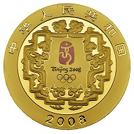 Lot 4158: China. 2000 yuan 2008. 2008 Olympic Games in Beijing. Track field as well as team sports. With original certificate. Proof. Estimate: 7,500,- euros.