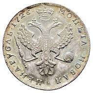 Nr. 5096: Russland. Katharina I., 1725-1727. Rubel 1726, Moskau, Roter Münzhof. Sehr selten. Vorzüglich bis Stempelglanz. Taxe: 15.000,- Euro.