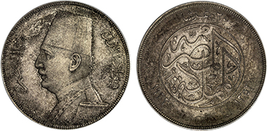 Lot 1014: Egypt. Fuad, king, 1922-1936. Silver 20 piastres, 1933//AH1352, KM-352, London Mint Proof of Record specimen. PCGS graded Proof 64. Estimate: 9,000-11,000 USD.