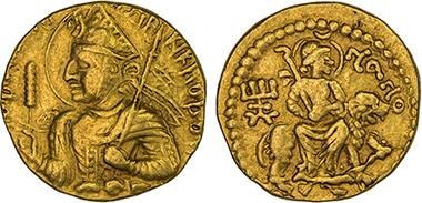 Lot 1268: Kushan. Huvishka, ca. 155-187. Gold dinar. Attractive VF, RRR. Estimate: 15,000-20,000 USD.
