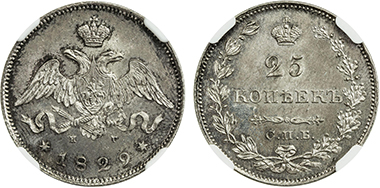 Lot 867: Russian Empire. Nikolas I, 1825-1855. Silver 25 kopek. 1829. NGC MS66. Estimate: 7,000-8,000 USD.