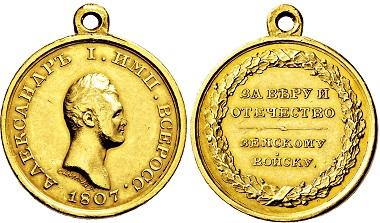 Los 4645: Russland. Alexander I. 1801-1825. Goldmedaille 1807. Taxe: 30.000 EUR.