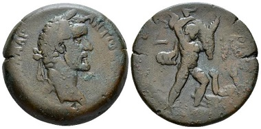 Lot 271: Egypt, Alexandria. Dattari. Antoninus Pius, 138-161 Drachm circa 141-142 (year 4). Very fine. Starting Bid: 700 GBP.