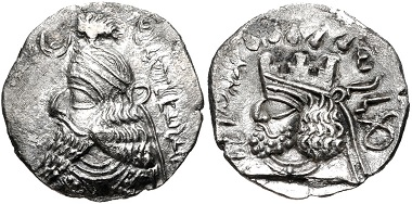 Lot 582: Kings of Persis, Ardaxsir (Artaxerxes) IV, late 2nd-early 3rd century AD. Drachm. Istakhr (Persepolis) mint. VF. Estimate: 100 USD.