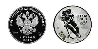 Russische Föderation - 3 Rubel - 1 Unze Silber - Auflage: bis zu 35.000.