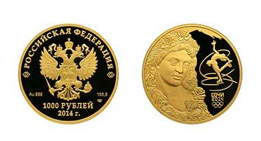 Russische Föderation - 1000 Rubel - 5 Unzen Gold - Auflage: bis zu 600.