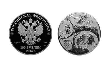 Russische Föderation - 100 Rubel - Silber - 1000 g.