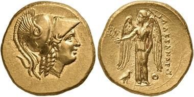 """Los 57: Makedonien. Alexander III """"der Große"""", 336-323 BC. Halbstater. Salamis (?), circa 332-323. Gutes vorzüglich. Schätzpreis: 10.000 CHF."""