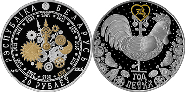 """Belarus was the winner in the category """"Souvenir Coin""""."""