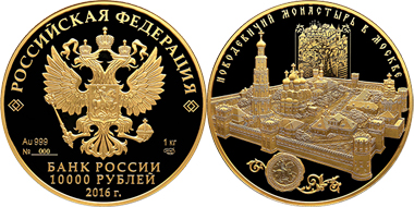 """Russia was the winner in the category """"Gold Coin of the Year""""."""