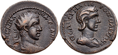 Lot 287: Cyrrhestica, Hierapolis. Severus Alexander, with Julia Mamaea. AD 222-235. VF, brown patina. From the François Righetti Collection. Estimate $100.