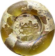 Byzantinisches Glas-Gewicht, 5.-6. Jhdt. Grünlich, teilweise durchscheinend. Von allergrößter Seltenheit. Vorzüglich. Ex Baltimore Exposition 1990.