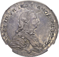 Lot 1074: Czarina Catherine II. Pattern-Rouble 1762. St. Petersburg. NGC MS 62. Estimate: 55'000 CHF.