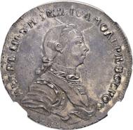 Los 1074: Zarin Katharina II. Probe-Rubel 1762. St. Petersburg. Von grösster Seltenheit. Kabinettstück. NGC MS 62. Taxe: 55'000 CHF.