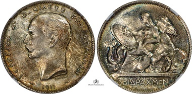 2 Drachmai 1911 Greece.