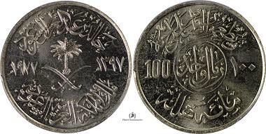 100 Halala 1977 Saudi Arabia.