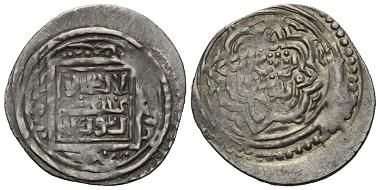Los 340: Orhan Ghazi, 724-761 H. / 1324-1360. Dirham. Brusa?