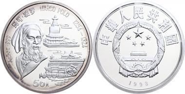 Los 830: 50 Yuan, Silber, 1993, Marco Polo. In Kapsel, PP. Taxe: 700,00 Euro.