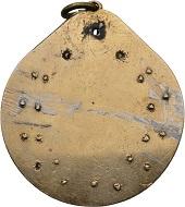 299 / Nr. 7197: Medaille für Militärverdienste des Ordens des Ruhmes. 1831. Aus Ottoman Collection. RRRR. II. Taxe: 5.000,- Euro. Zuschlag: 38.000,- Euro.